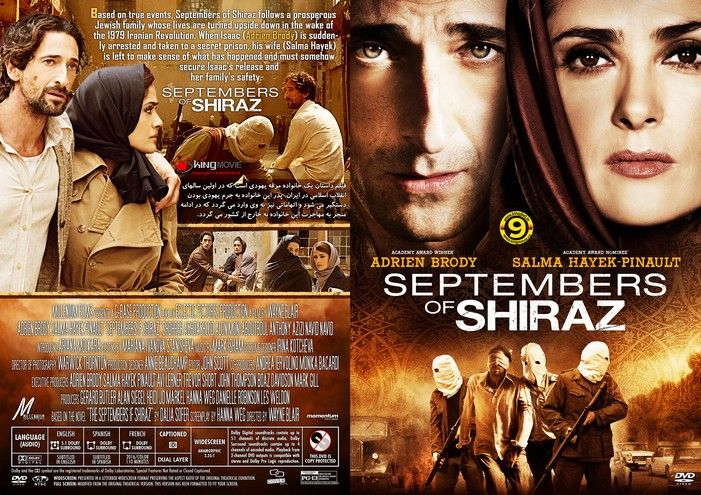 1252-septembers-of-shiraz-2015