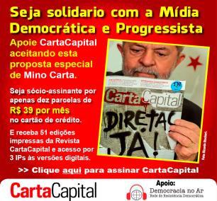 Assine a Carta Capital