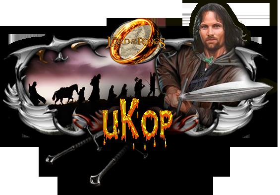 uKop.png
