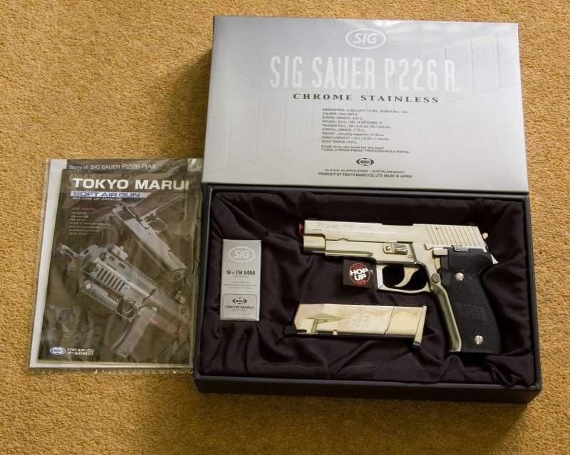 Tmp226s box