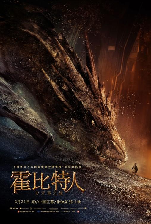 [RANKING FILMES] - Vidro (2019) / Chaplin (1992) Hobbit_the_desolation_of_smaug_ver33