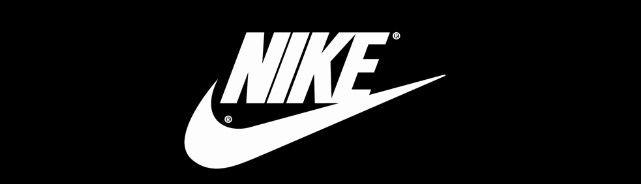 Nikebanner1